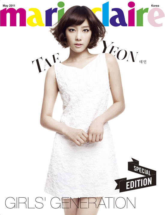 SNSD Taeyeon Marie Claire Magazine