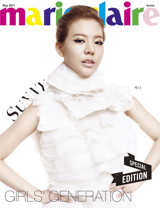 SNSD Sunny Marie Claire Magazine