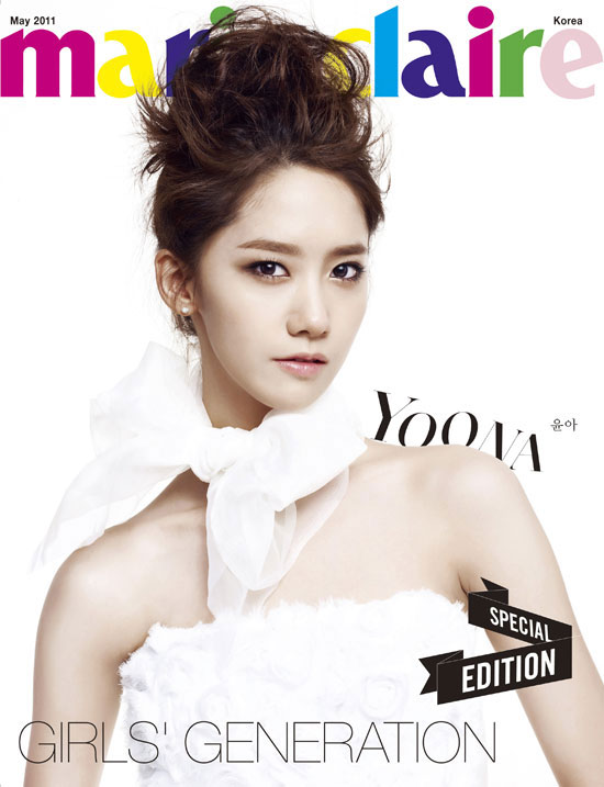 SNSD Yoona Marie Claire Magazine