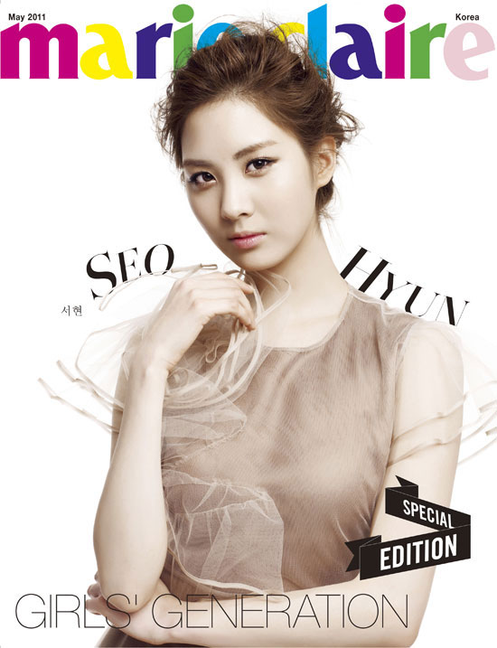 SNSD Seohyun Marie Claire Magazine