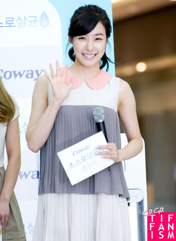 SNSD Tiffany Woongjin Coway event