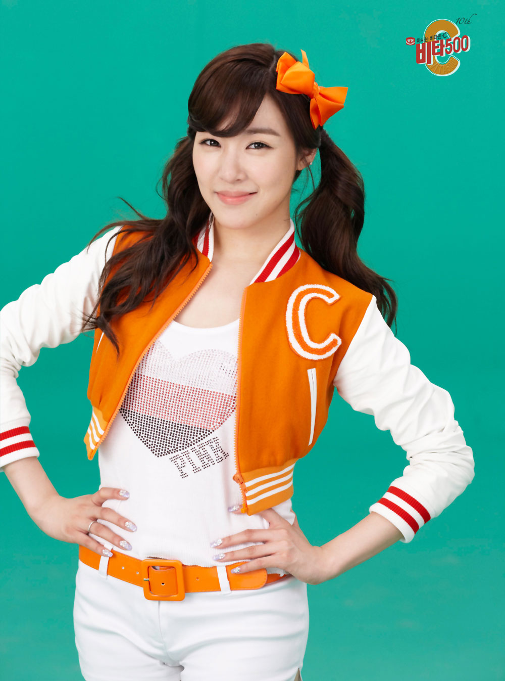 SNSD Tiffany Vita500 October orange