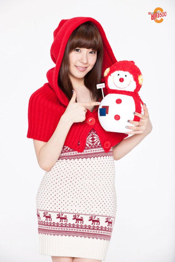 SNSD Tiffany Vita500 Christmas pic