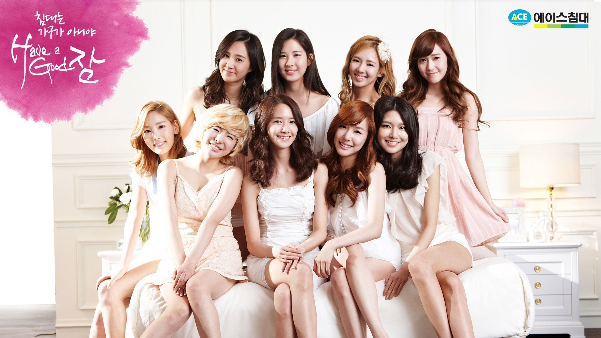 Girls Generation Ace Bed wallpaper